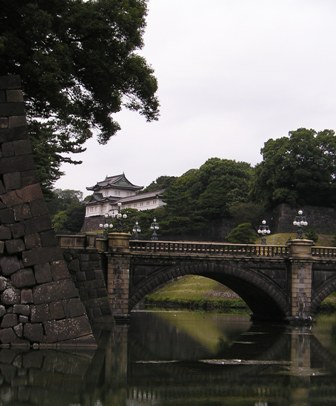Imperial Bridge