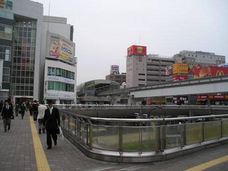 Tachikawa Monorail